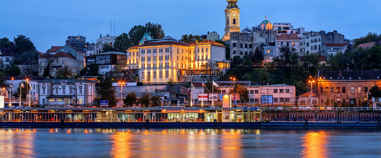 Београд у мени